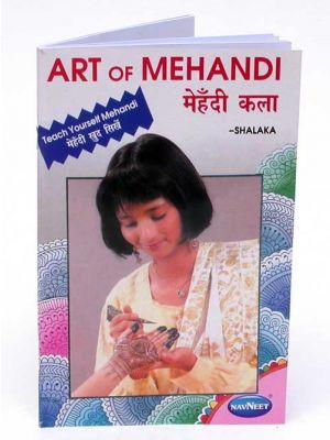 Art of Mehandi Book by Shalaka
