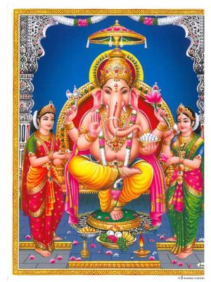 Ganesha 11.25